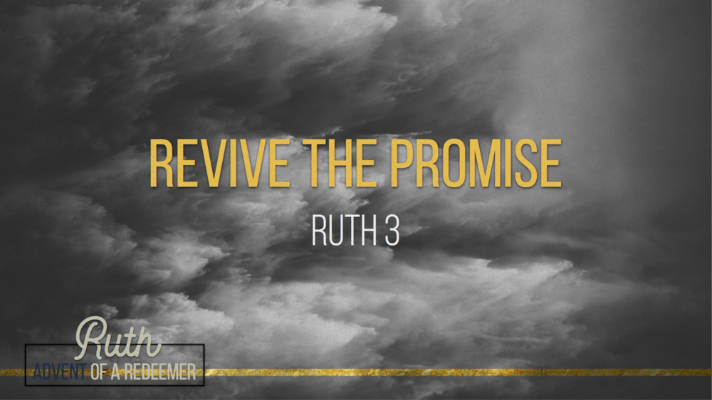 3. Revive the Promise - Justin Marbury | December 10th, 2017