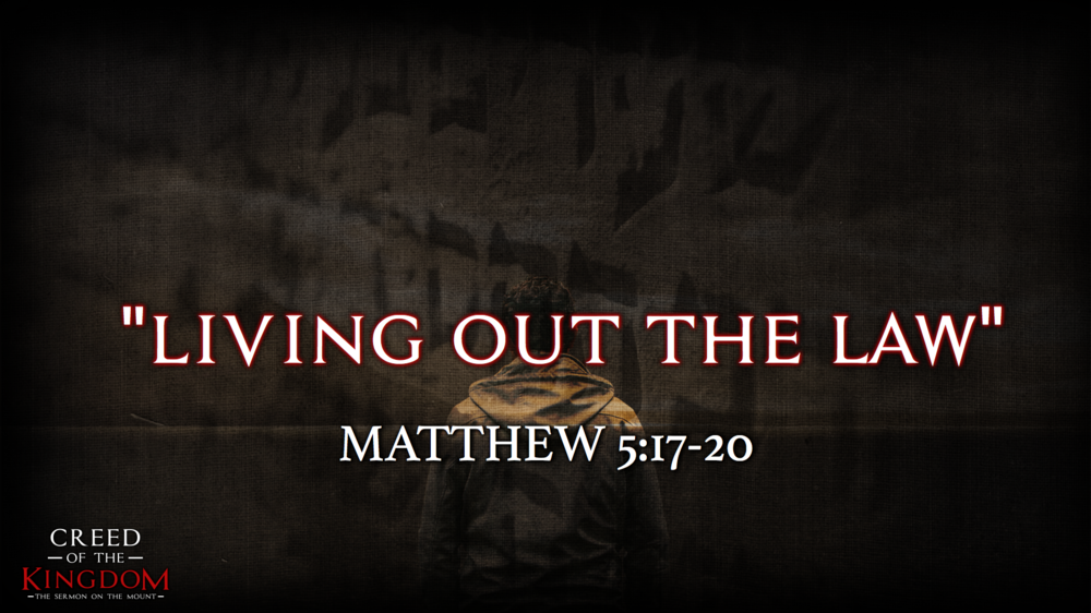 4. Living Out The Law - Justin Marbury | June 25th, 2017