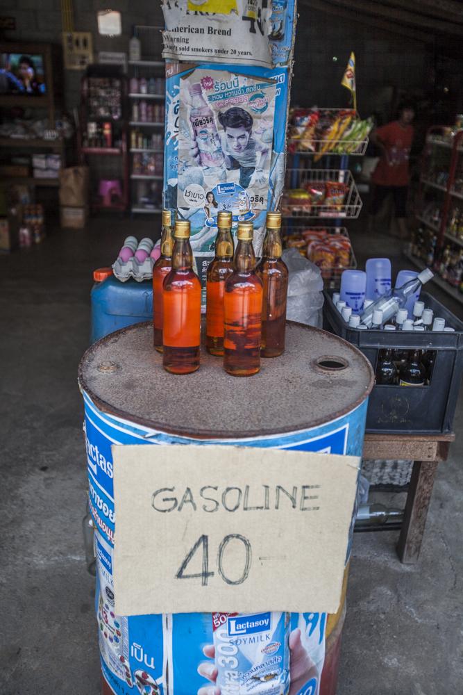 Gasoline 40 Baht