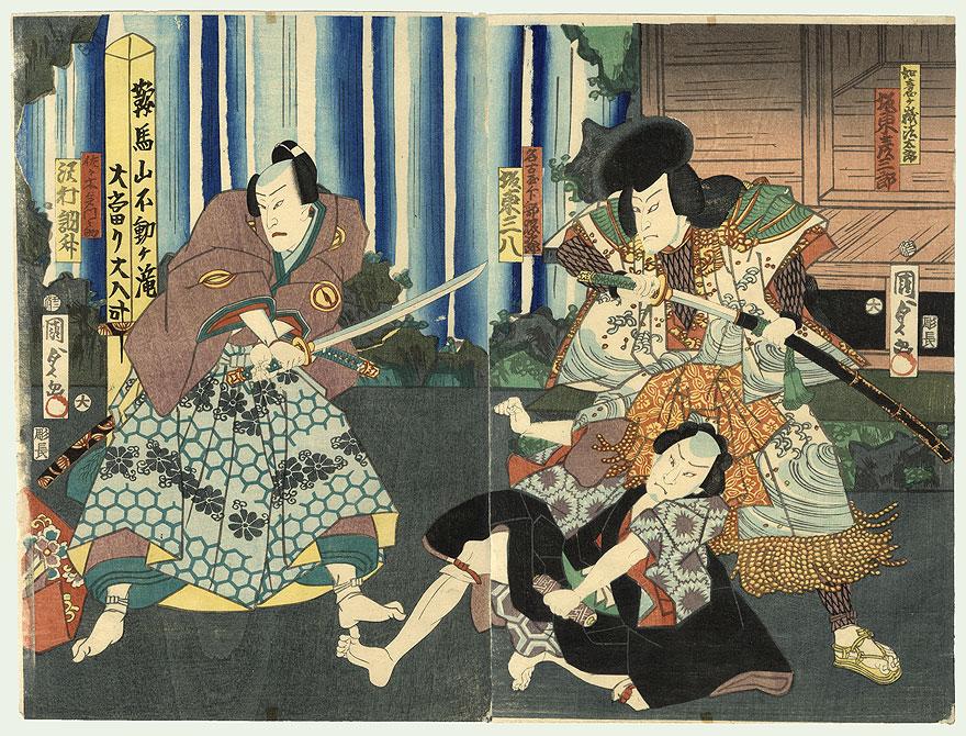 Samurais lutando com espadas