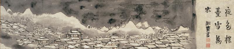 Casas com telhados de neve na noite