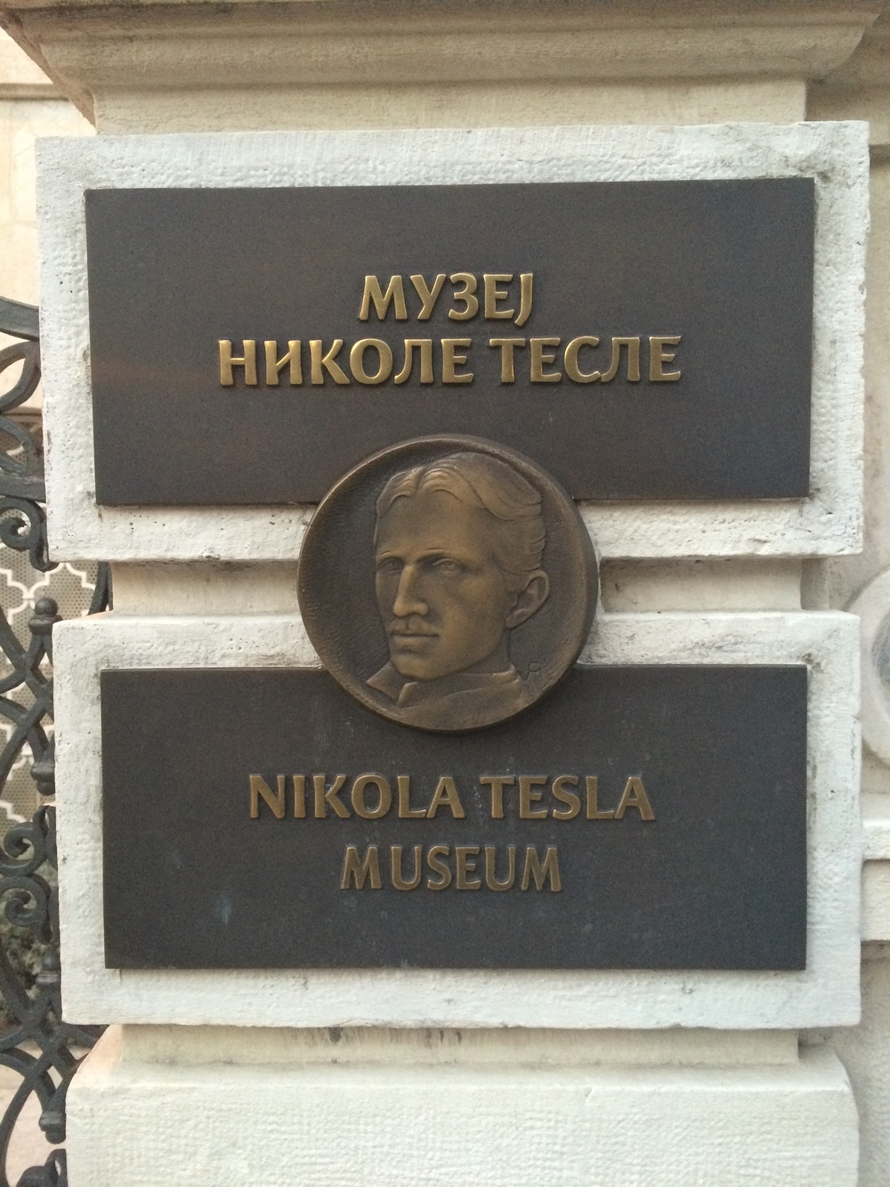 Metal plaque at the main entrance.