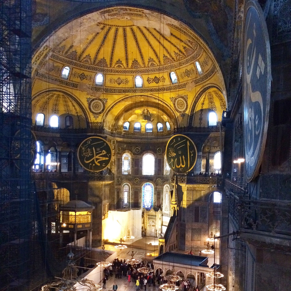 The interior of the Hagia Sofia.