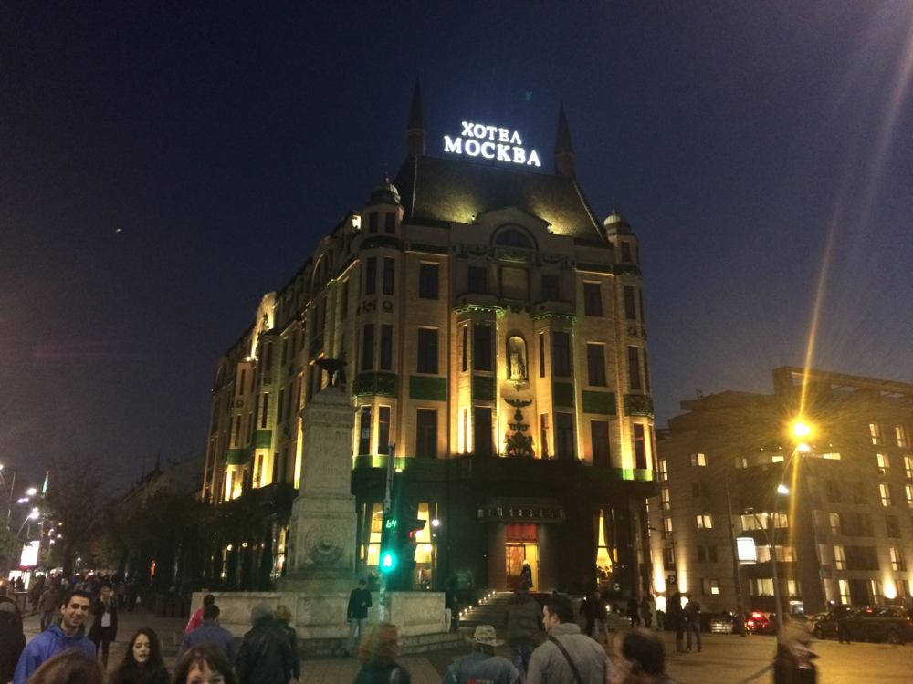 The famous Hotel Moscow in downtown Belgrade.