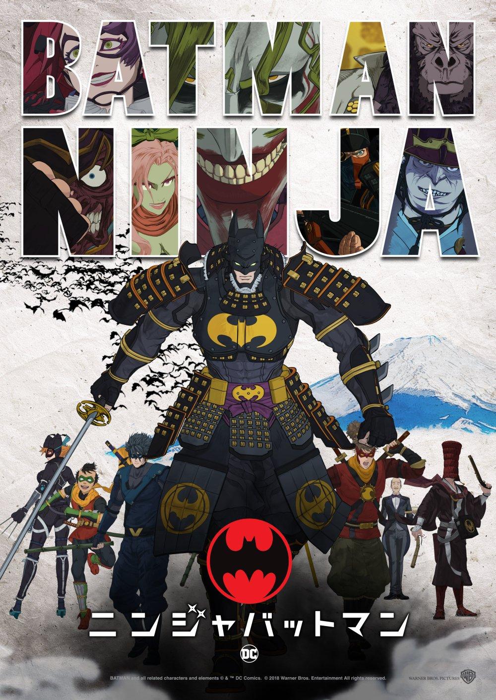 Batman_Ninja.jpg
