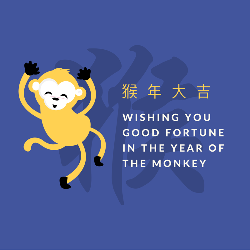 Wishing you good fortune in the year of the monkey: HAPPY NEW YEAR!   FREE SOCIAL MEDIA IMAGE, JUST RIGHT-CLICK AND SAVE AS TO SAVE TO YOUR COMPUTER