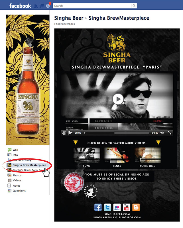 Singha-Beer_Bremaster-Screenshot.jpg