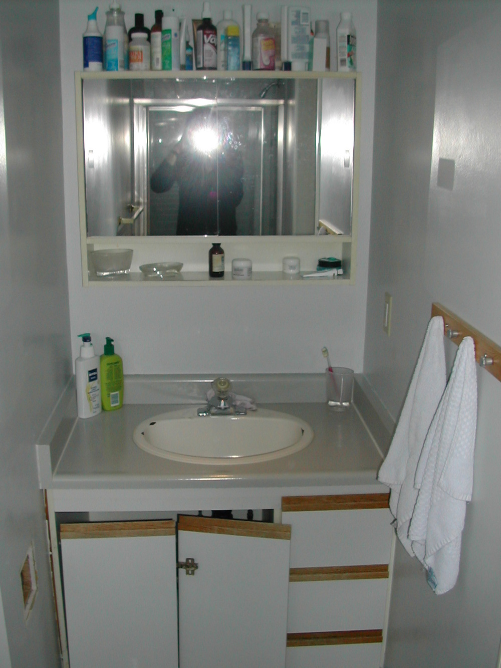 Westmount Bathroom Renovation Before