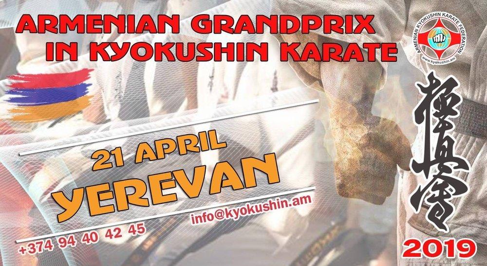 Armenia Grand Prix 2019.jpg