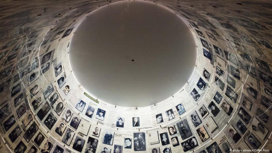 Sala principal del Memorial de Yad Vashem.