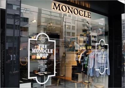 Monocle shop, Tokyo