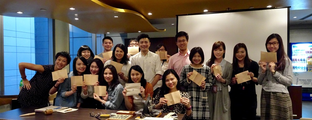 "A photo of ""Cathay Pacific - Exclusive Leather Workshop"" taken at Cathay City"