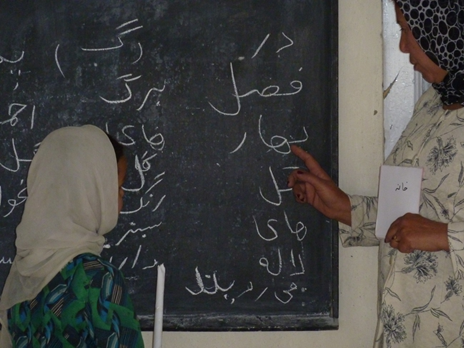 Afghan girls and women have fought hard for the right to learn. Photo credit:  Children in Crisis