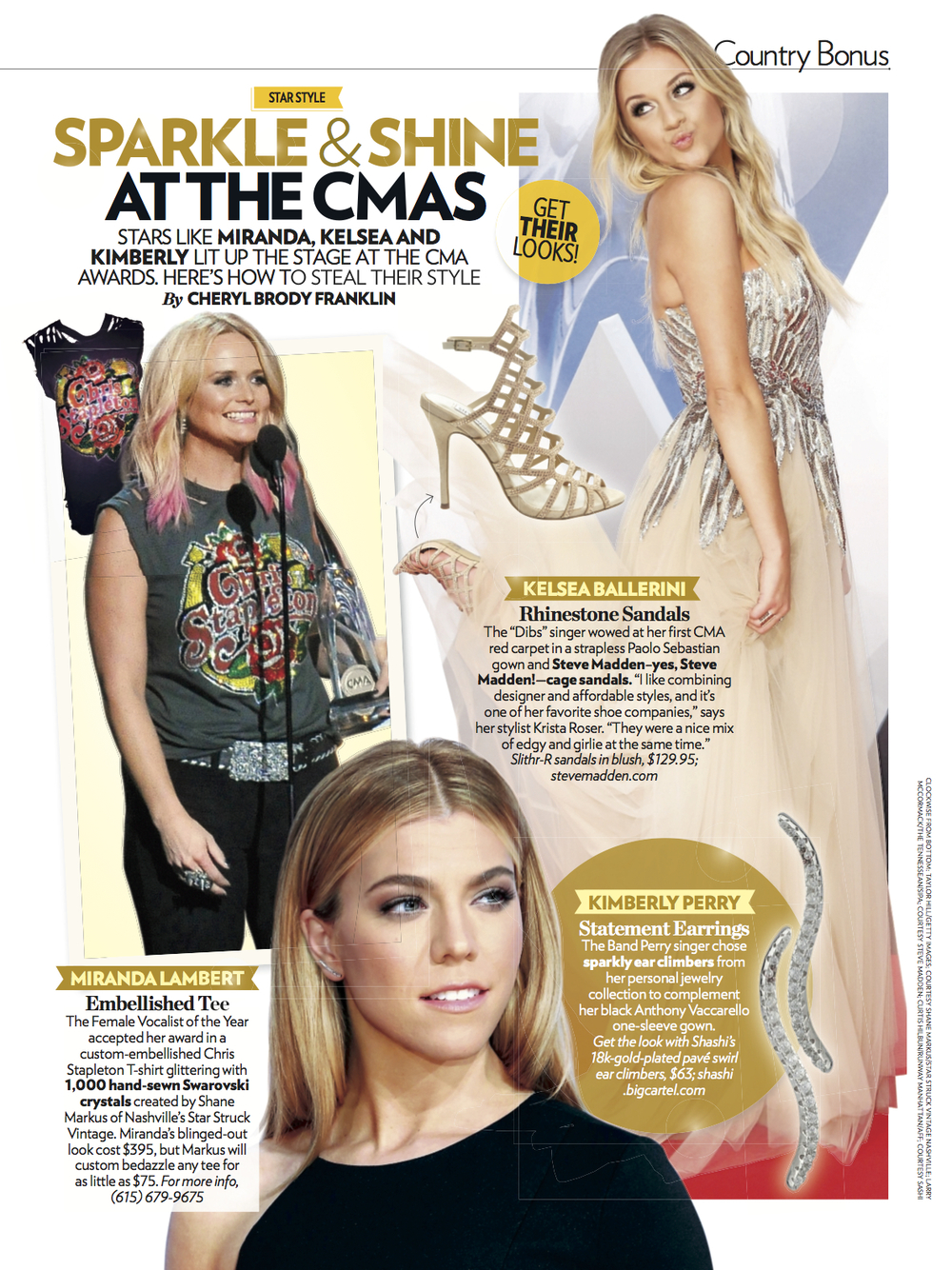 People Country, Dec. 2015, CMA fashion roundup