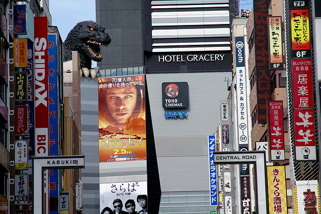 Grave concerns for Matt Damon in this Tokyo image.