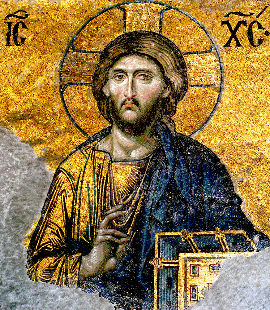 Mosaic-'Holy Wisdom'
