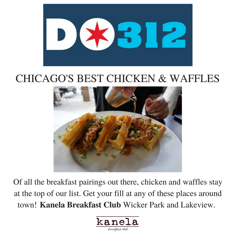 Kanela Media Clip - Do 312.png