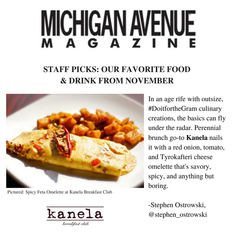 Kanela Media Clip - Michigan Avenue.png