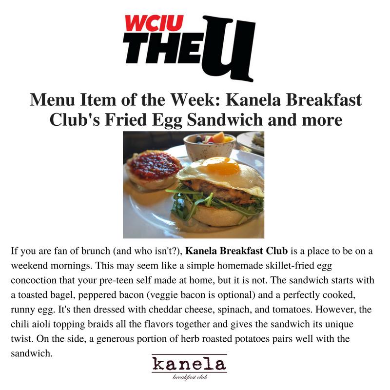 Kanela Media Clip - WCIU.png