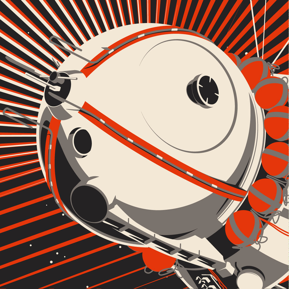GiantLeaps-Vostok-Sphere.jpg
