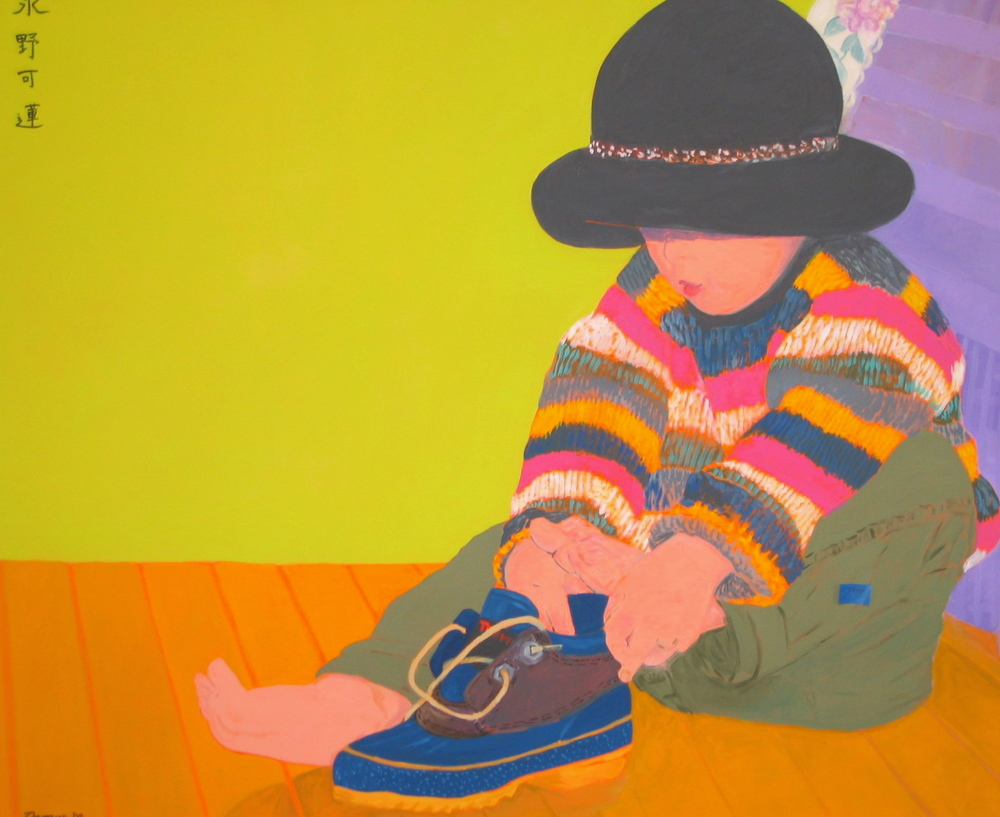 Momma's Hat & Rainshoes