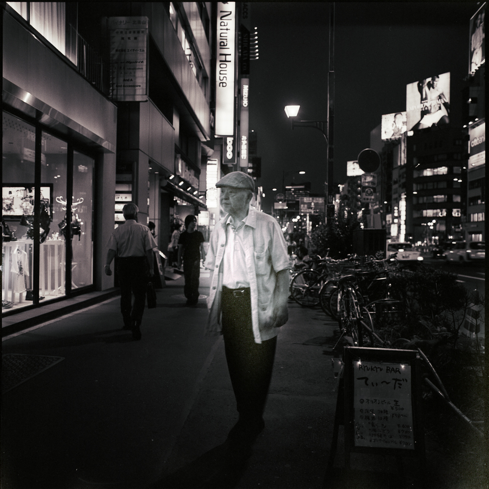 Omotesando old man