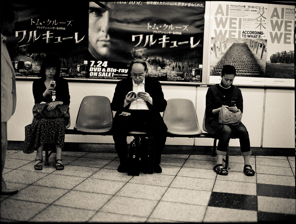 the-chair-akasaka-mitsuke.jpg