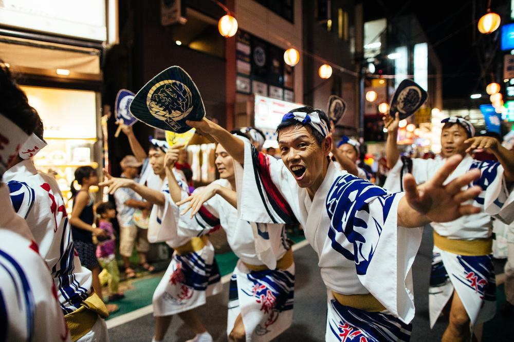 Kyōdō Awa Odori _O9Q5590.jpg