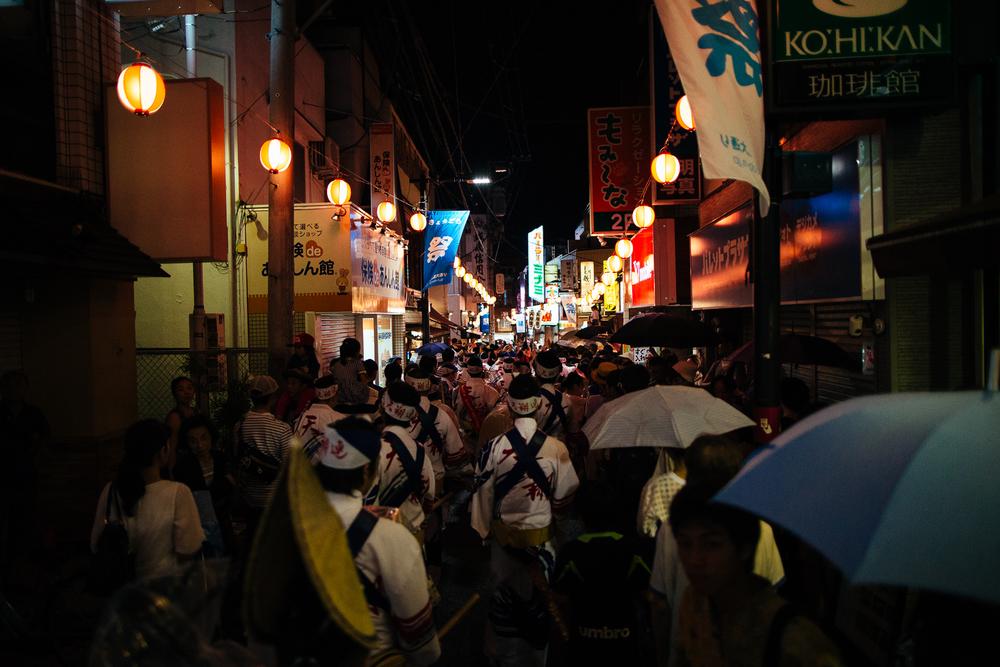 Kyōdō Awa Odori _O9Q4841.jpg