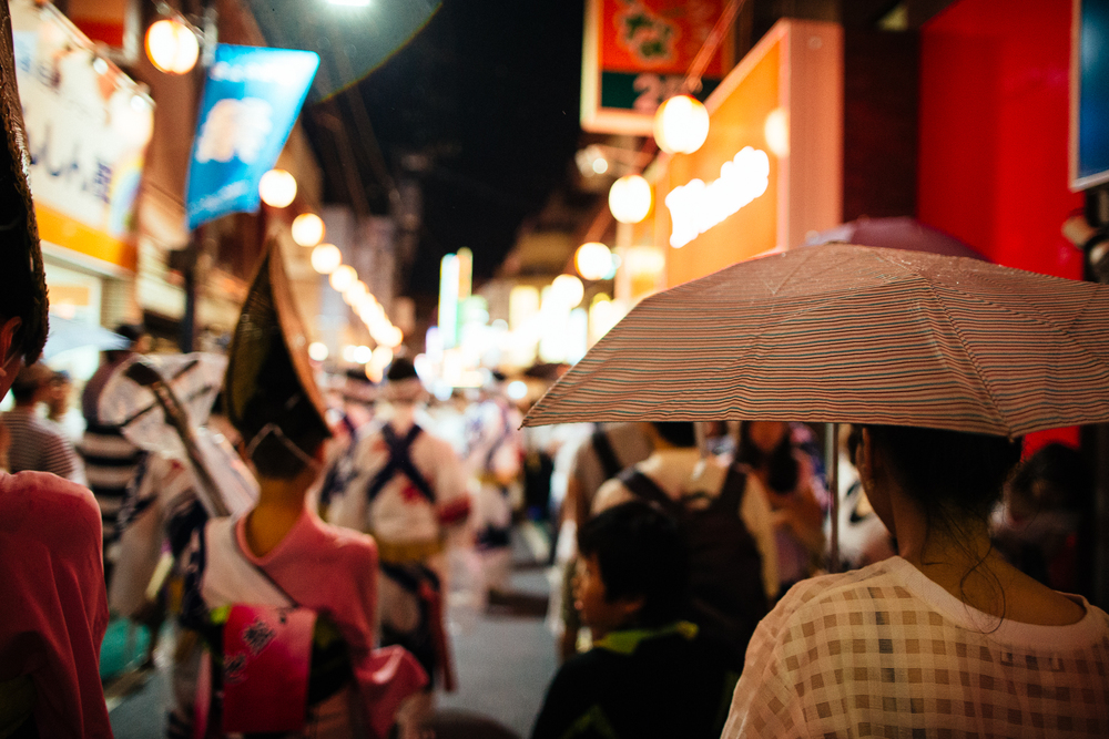 Kyōdō Awa Odori_O9Q4850.jpg