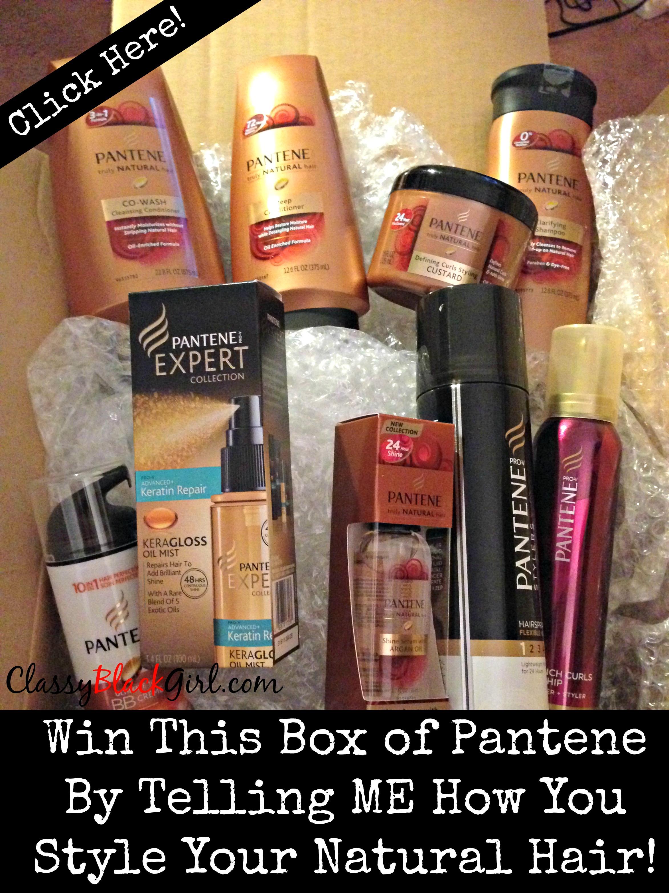 #wantthathair #clevergirls ClassyBlackGirl Pantene Win Contest Sharelle D. Lowery Natural Hair