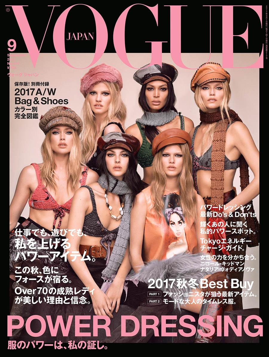Vogue Japan A/W 2017 Feature