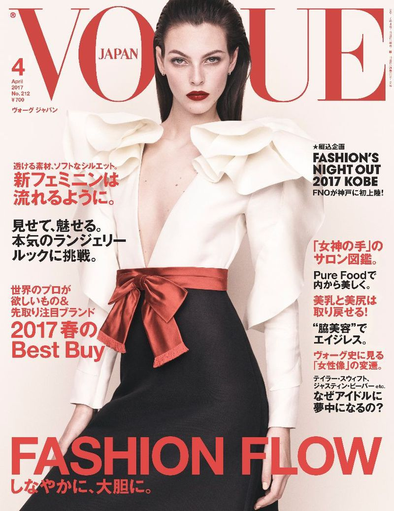 Vogue Japan Feature, April 2017