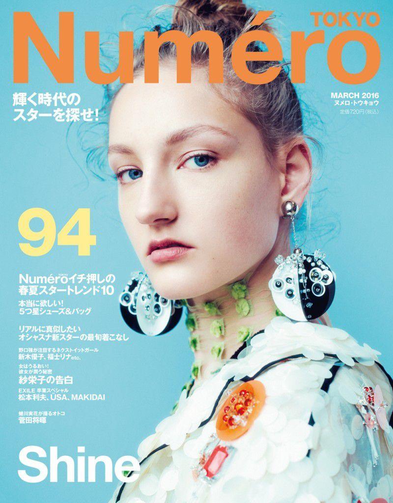 Numero Tokyo Feature, March 2016