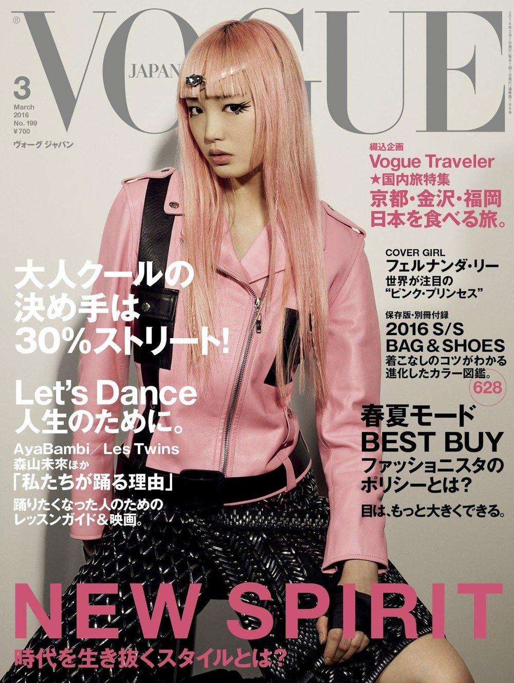 Vogue Japan Feature, March 2016