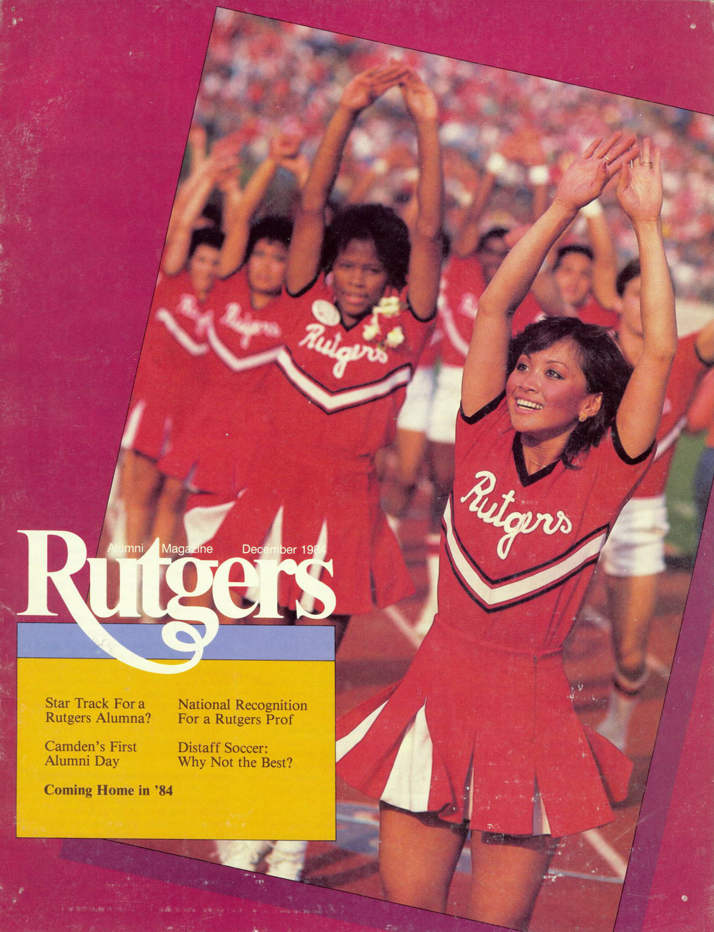 1984 — Alumni Magazine