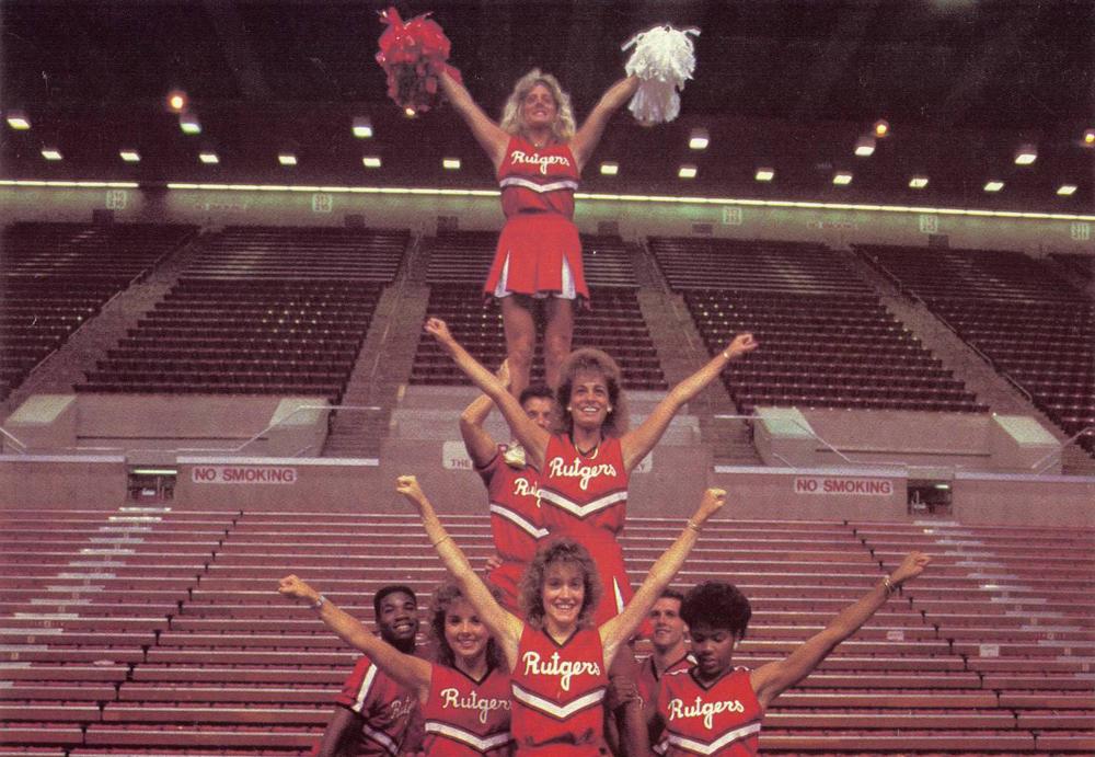 1984 — Basketball