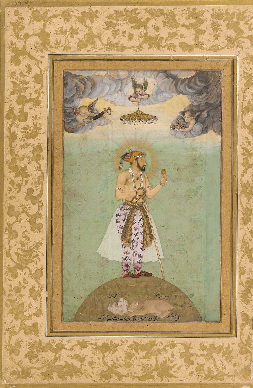 Hashim. The Emperor Shah Jahan standing upon a globe. Dated 1629