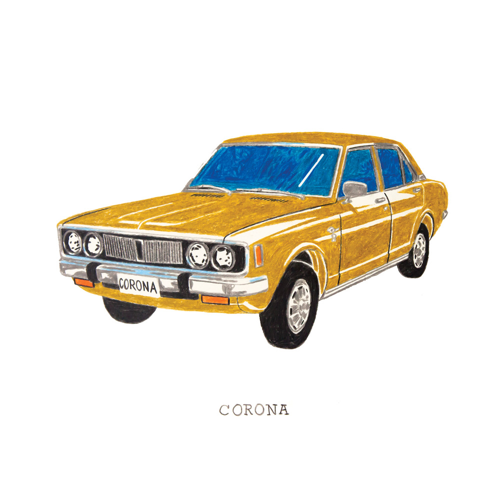 Corona  coloured pencil drawing