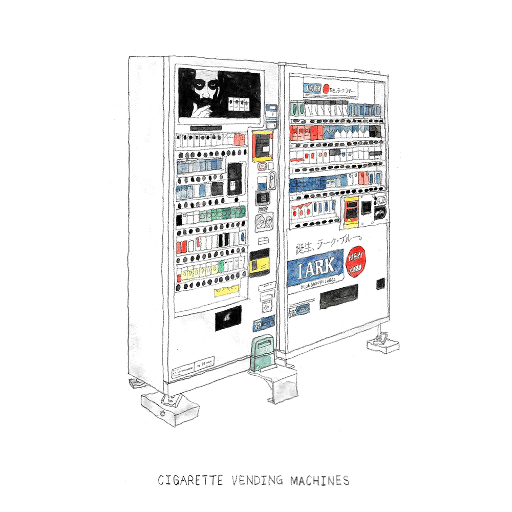 cigarette vending machine drawing.jpg