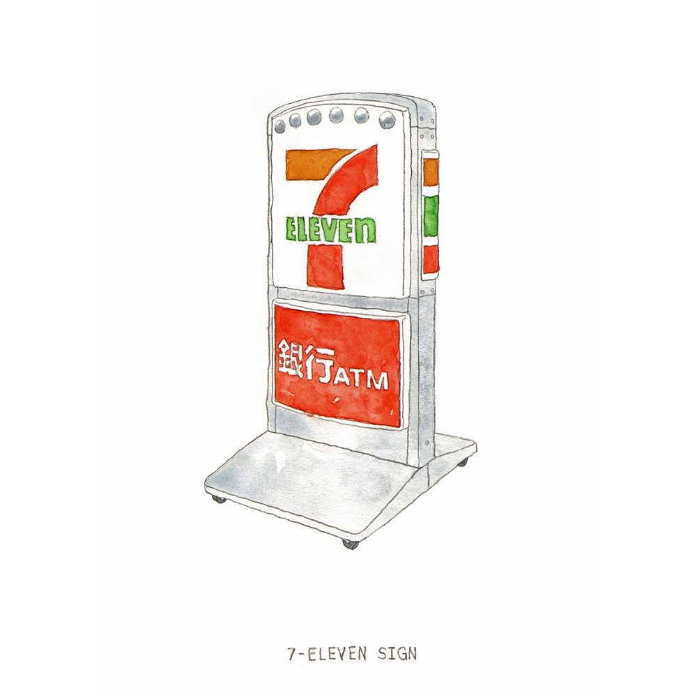 seven eleven sign drawing.jpg