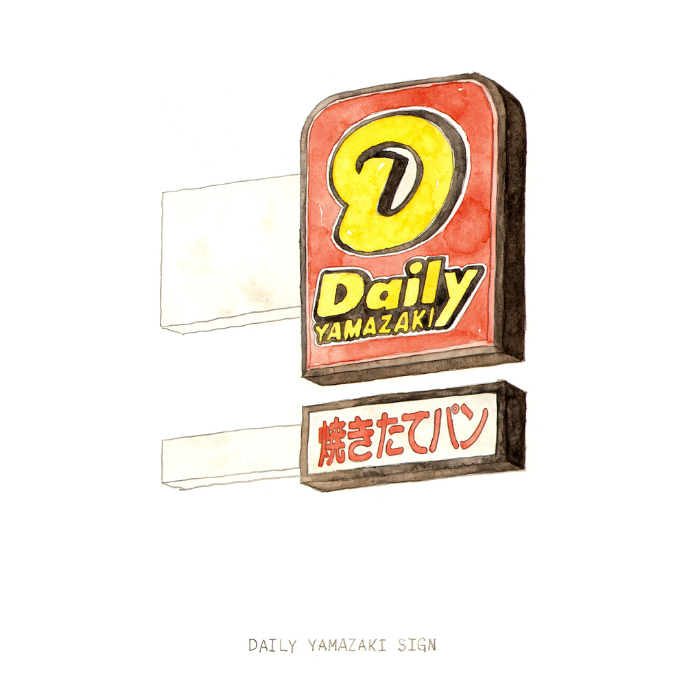 daily yamazaki sign