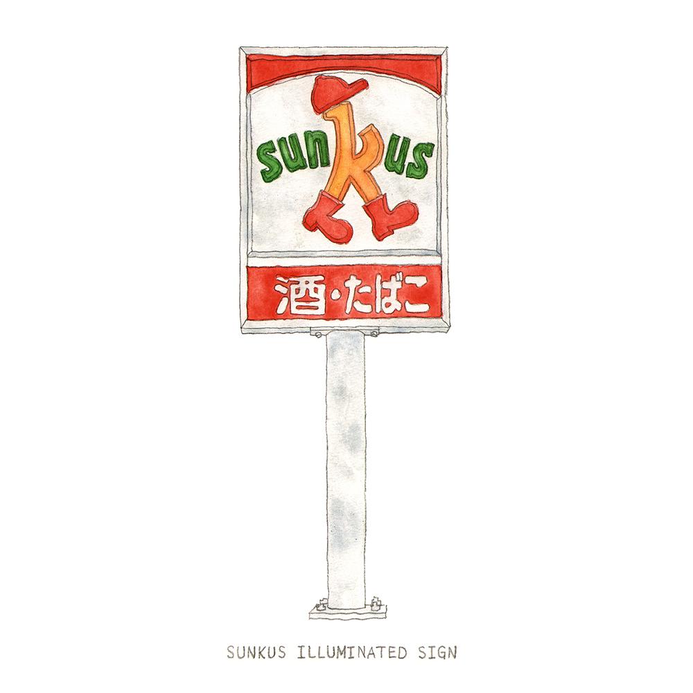 sankus sign drawing.jpg