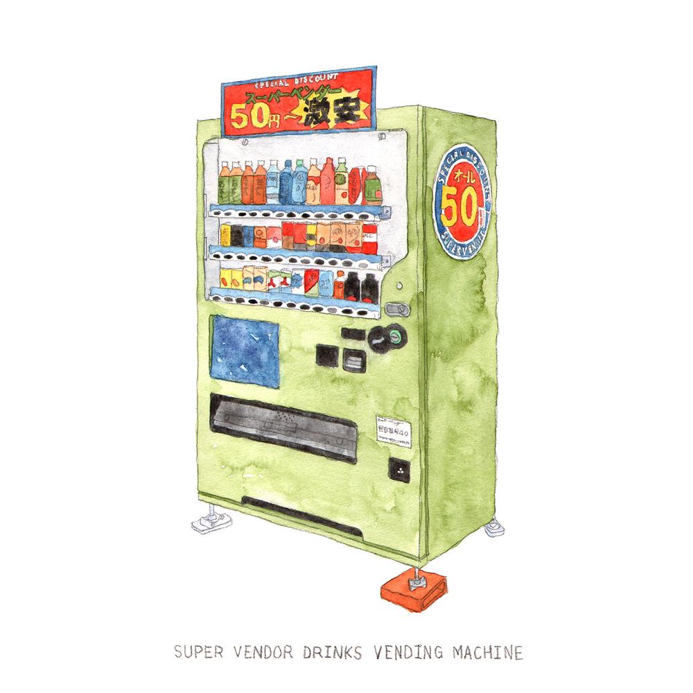 super vender vending machine drawing.jpg