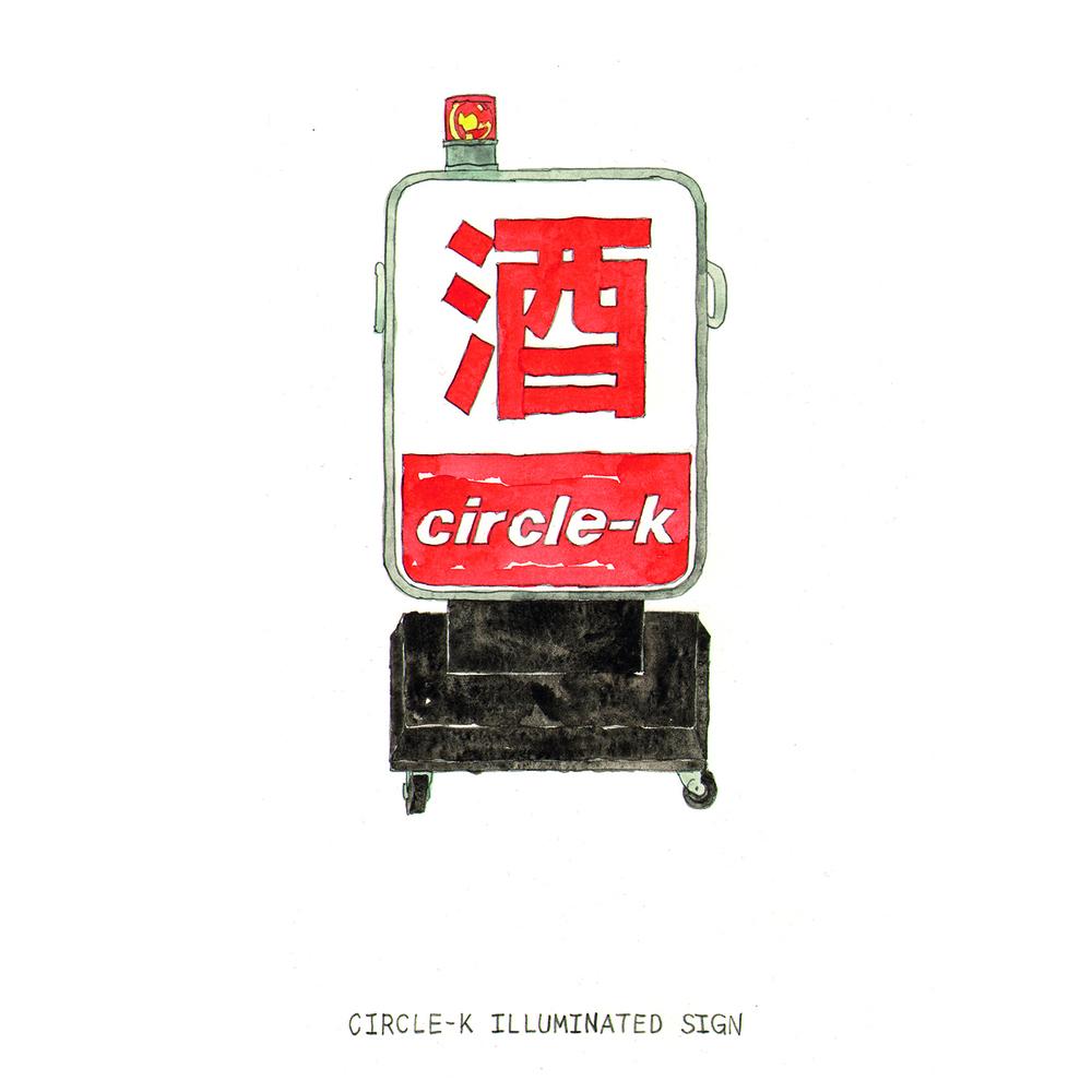 circle k convenience sign drawing.jpg