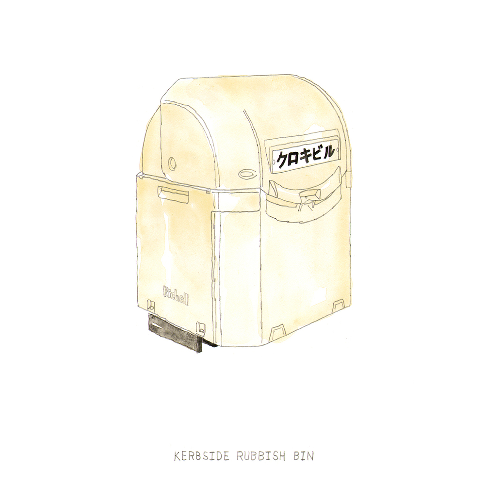 kerbside rubbish bin drawing 2.jpg