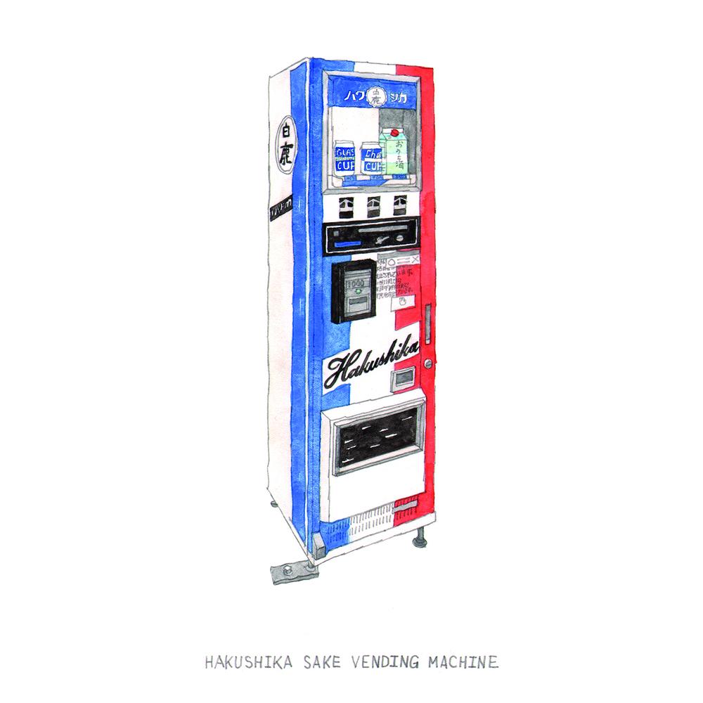 hakushika cup sake vending machine.jpg