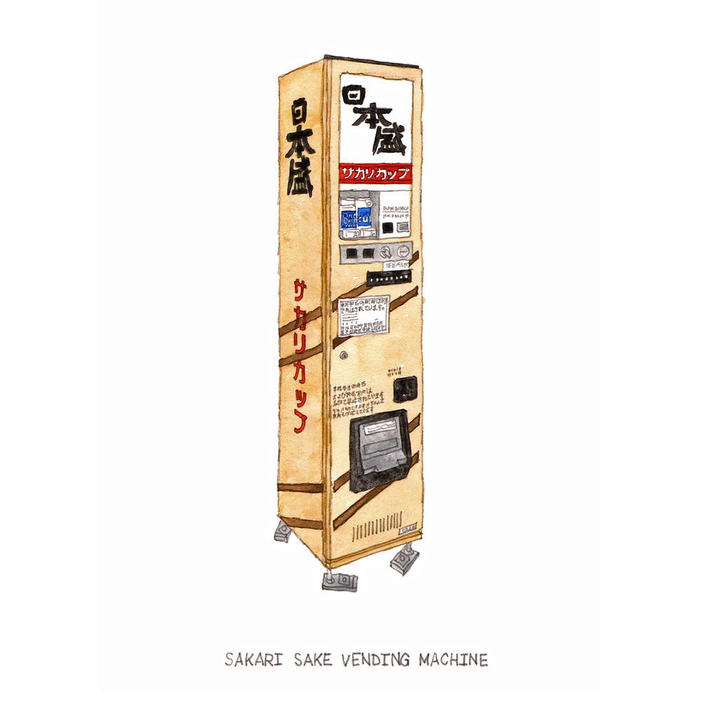 sakari cup sake vending machine.jpg