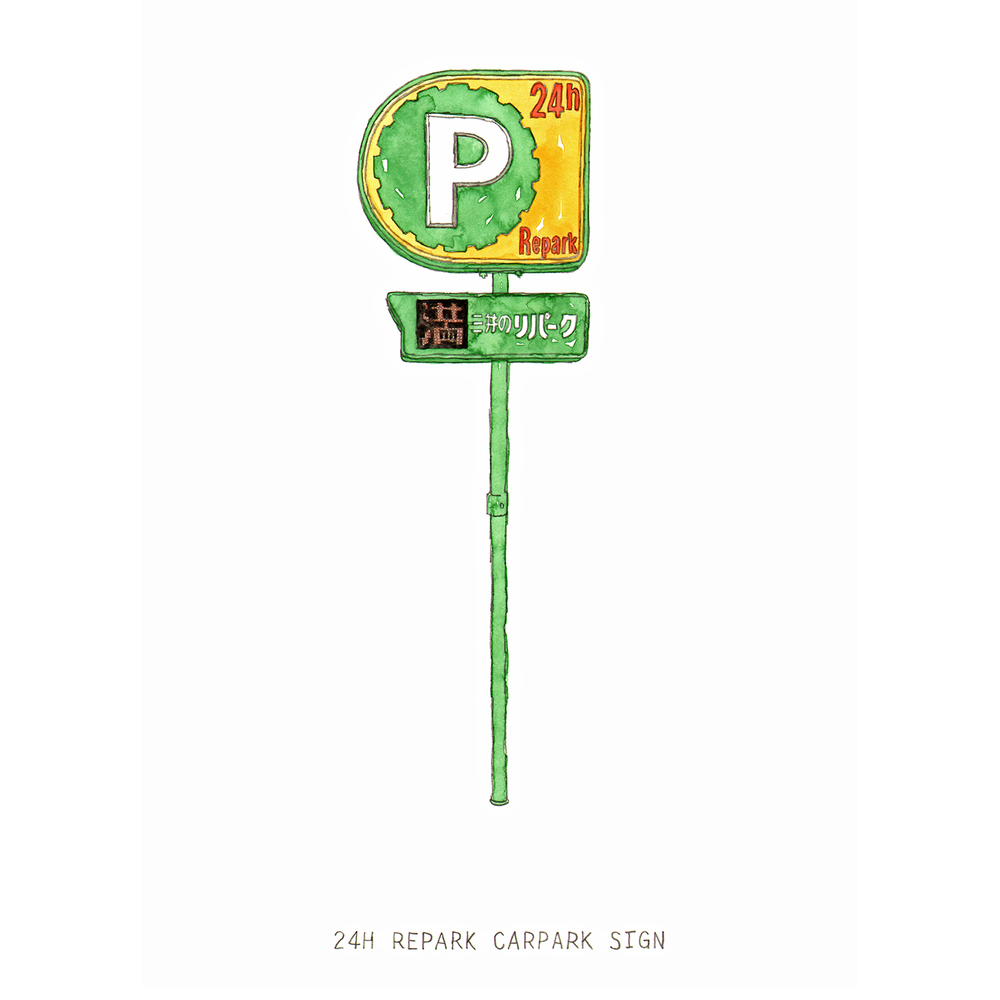 24h repark car park sign drawing.jpg