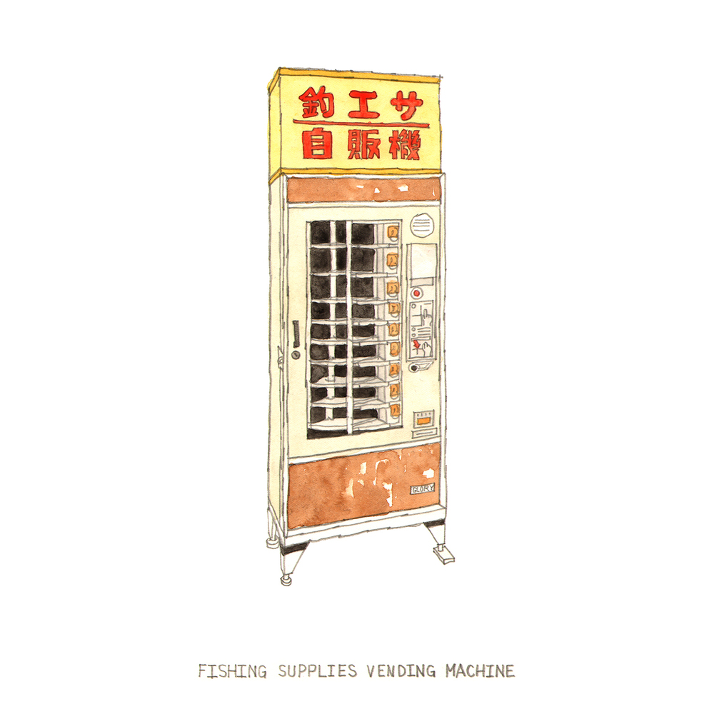 takayama fishing supplies vending machine.jpg